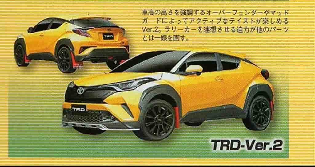 Toyota C Hr Trd Edition Previewed Through Leaked Brochure