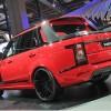 Range-Rover-Pickup-Truck-at-shanghai-auto-show
