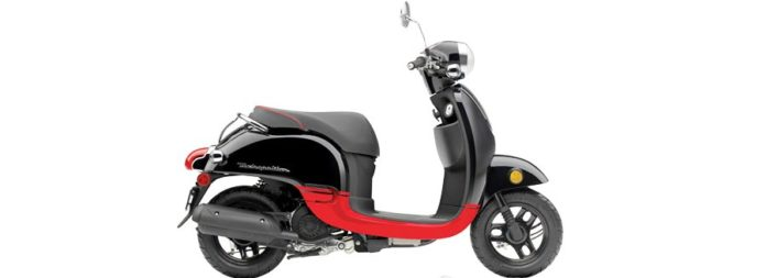 Honda Metropolitan Electric Scooter To Be The Next Booming