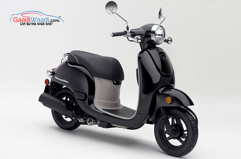 Honda Metropolitan Electric Scooter to be the next booming entrant