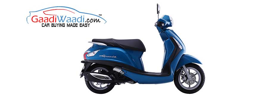 Yamaha 125cc new scooter unveiling tomorrow for Yamaha water scooter