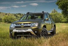 2016 Renault Duster color