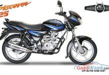 Bajaj Discover 125 new