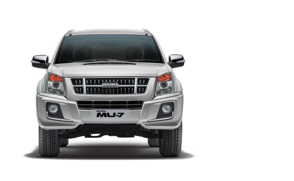 MU7 AT front image