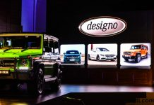 Mercedes-Benz Designo Platform launched in India-1