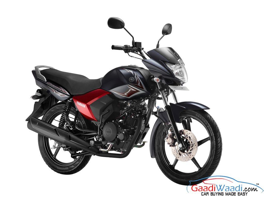 Yamaha Saluto Rx Motorcycle Price In Bangladesh