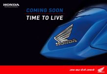 honda livo new bike