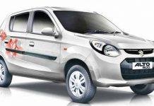 Maruti Suzuki Alto 800 Onam Limited Edition