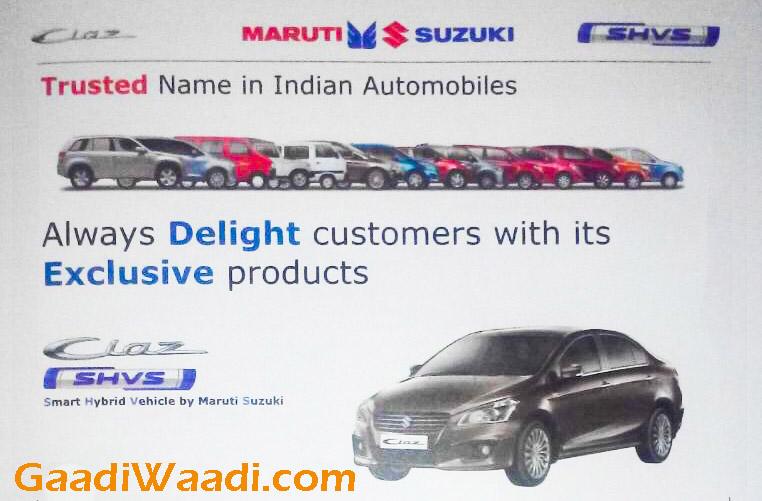 Maruti Suzuki Hybrid Ciaz SHVS