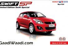 Maruti Swift SP special edition