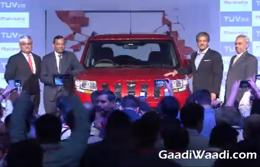 tuv 300 launched