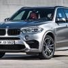 BMW X5M India Price