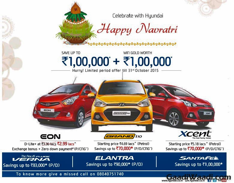 best discounts available on cars this festive season upto rs 6 lakhs. Black Bedroom Furniture Sets. Home Design Ideas