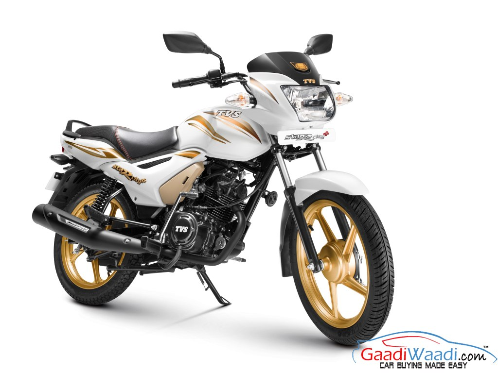 TVS StaRCity+ Bike Gold color picture