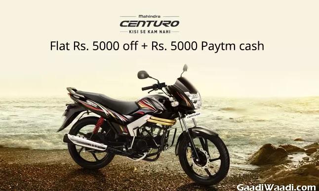 mahindra centuro discount