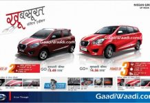 Datsun GO and GO+ Festive Editions