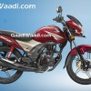 cb shine 125 sp red