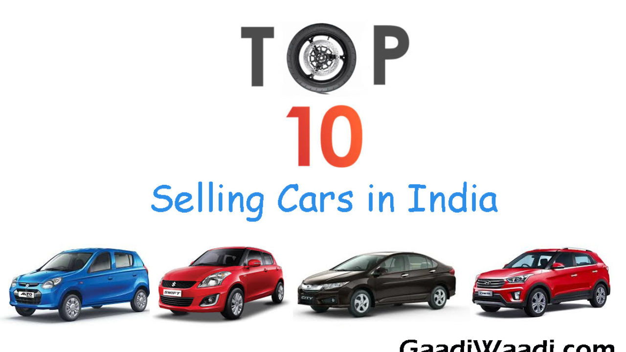 Top 14 Selling Cars of September 14 in India | top 10 audi cars in india