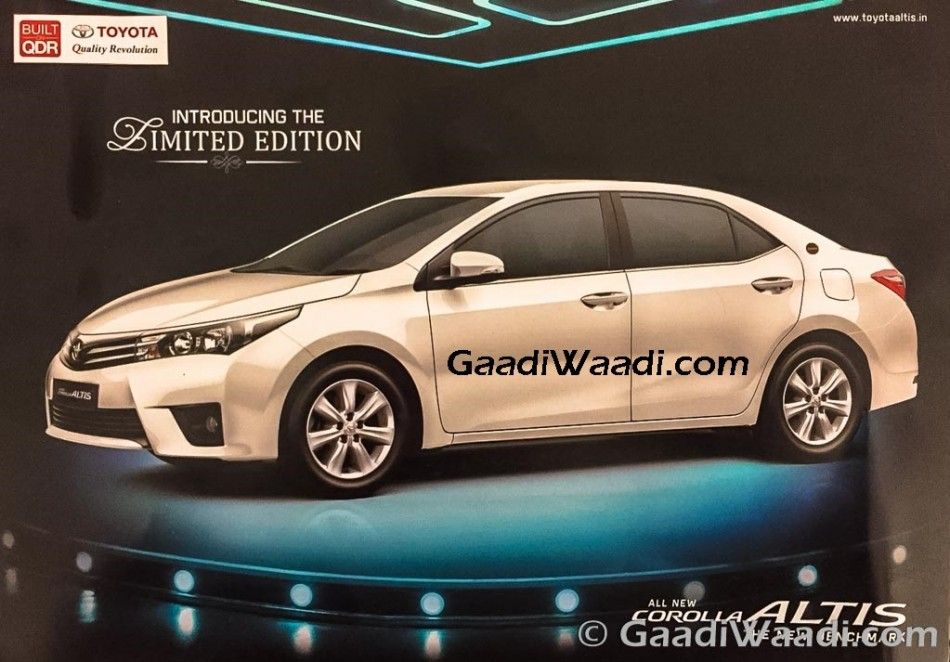 toyota corolla altis limited edition silently introduced  india