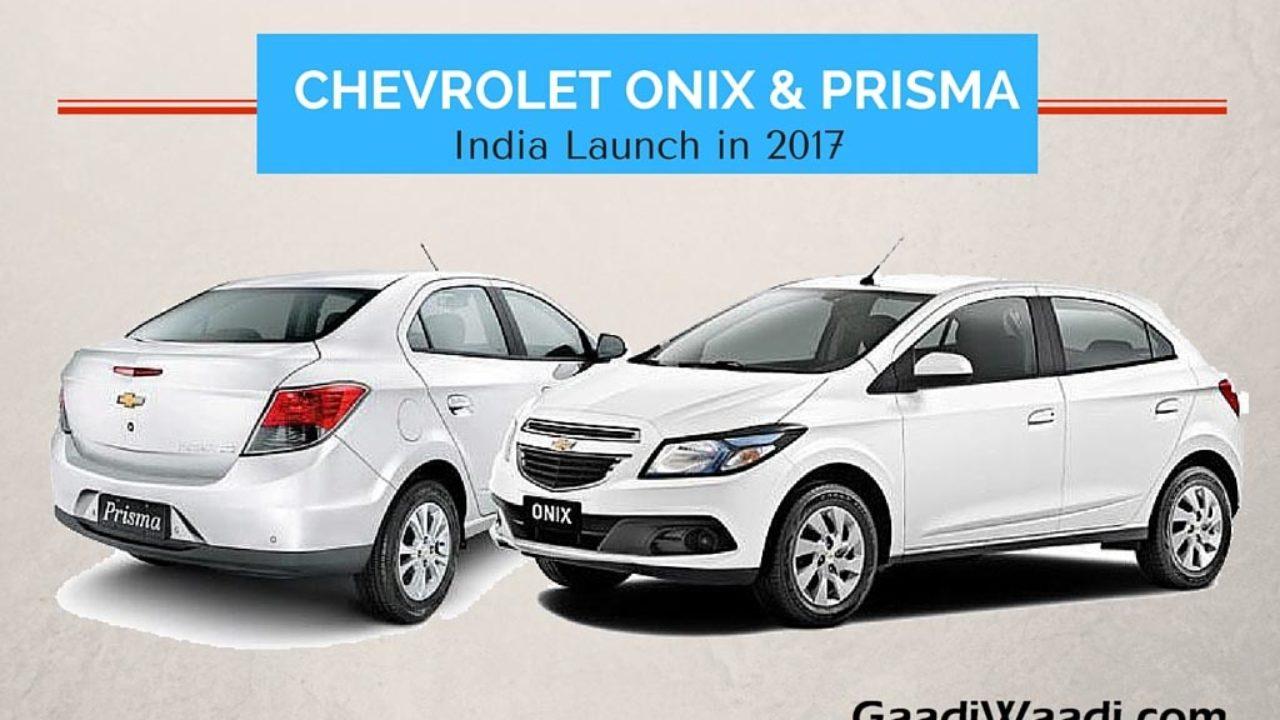how to buy lower price with sells Onix sedan 2015. 2015 Chevrolet Onix LTZ 1.4 SPE/4 (alcool ...