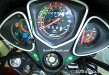 Hero Splendor 125cc ISmart -1