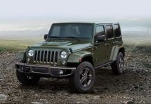 Jeep 75th anniversary wrangler