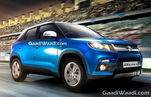 Maruti Suzuki Vitara Brezza Blue india