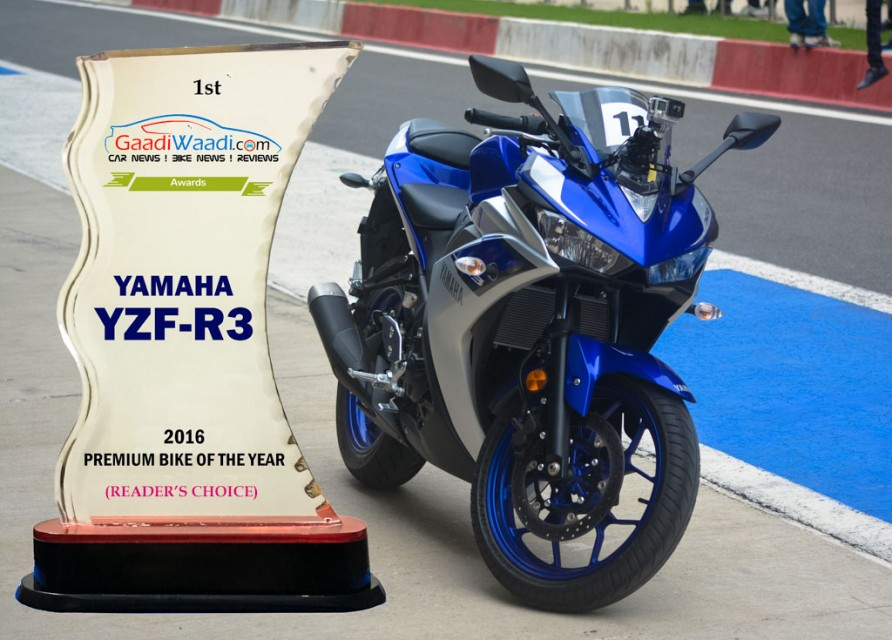 2016 gaadiwaadi reader's choice award - premium bike of the year