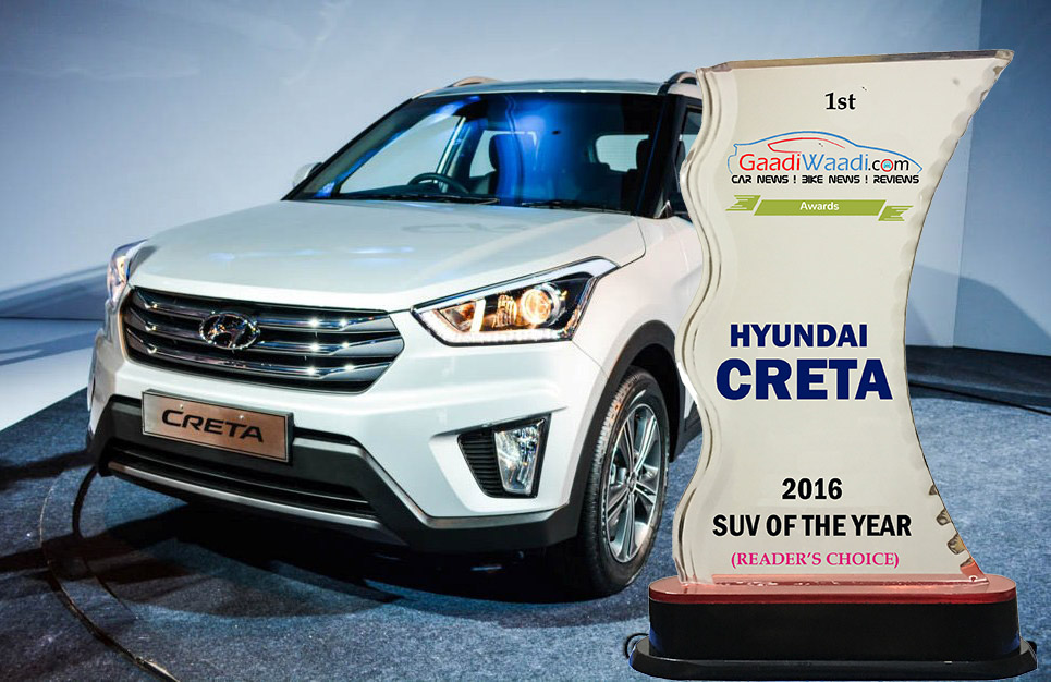 2016 gaadiwaadi reader's choice award - suv of the year