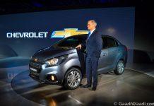 Chevrolet essentia unveiled_