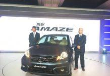 2016 Honda Amaze Facelift 5