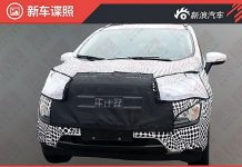 2017 Ford EcoSport Facelift Spied Inside and Out