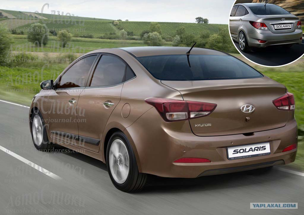 Next Generation 2017 Hyundai Verna Concept Unveiled at the ...
