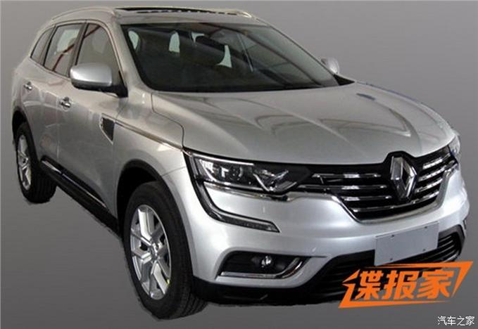 New Renault Koleos Leaked Ahead of Beijing Auto Show Debut