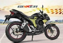 Suzuki Gixxer Rear Disc Variant launched