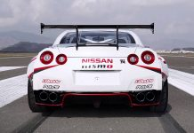 GT-R Sets Guinness World Record for Fastest Drifting