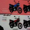 yamaha saluto Rx 110 launched