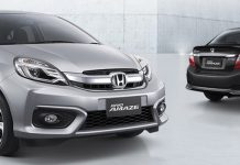 Honda-Amaze-facelift.jpg