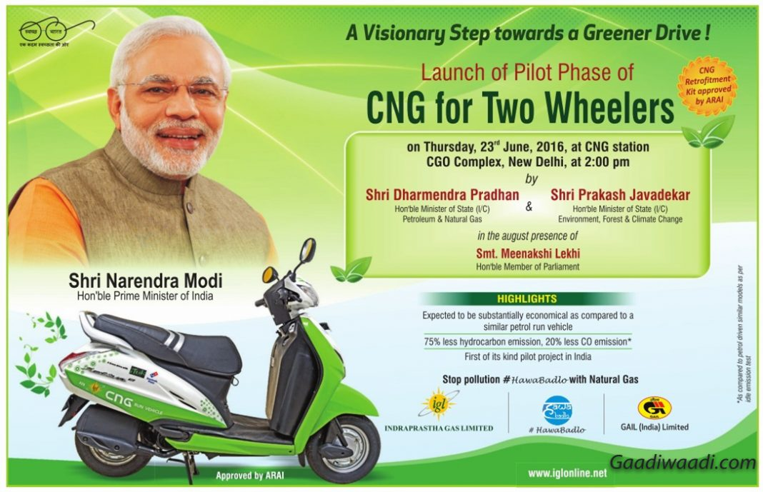 Government Announces CNG Retrofitment for Two Wheelers