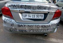 Honda Amaze problem 4
