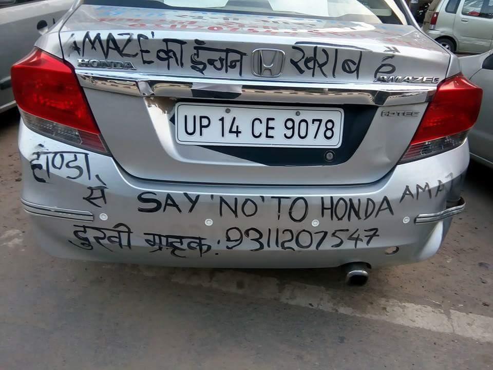 Honda Cars India Refuses Engine Warranty on Amaze, Alleges Customer