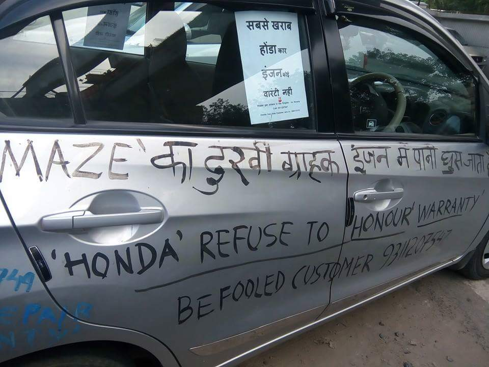 honda cars india refuses engine warranty  amaze alleges customer