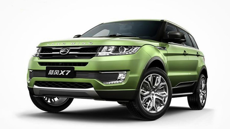 JLR Sues Evoque Copycat Chinese Automaker
