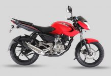 bajaj-pulsar-135ls-cocktail-wine-red