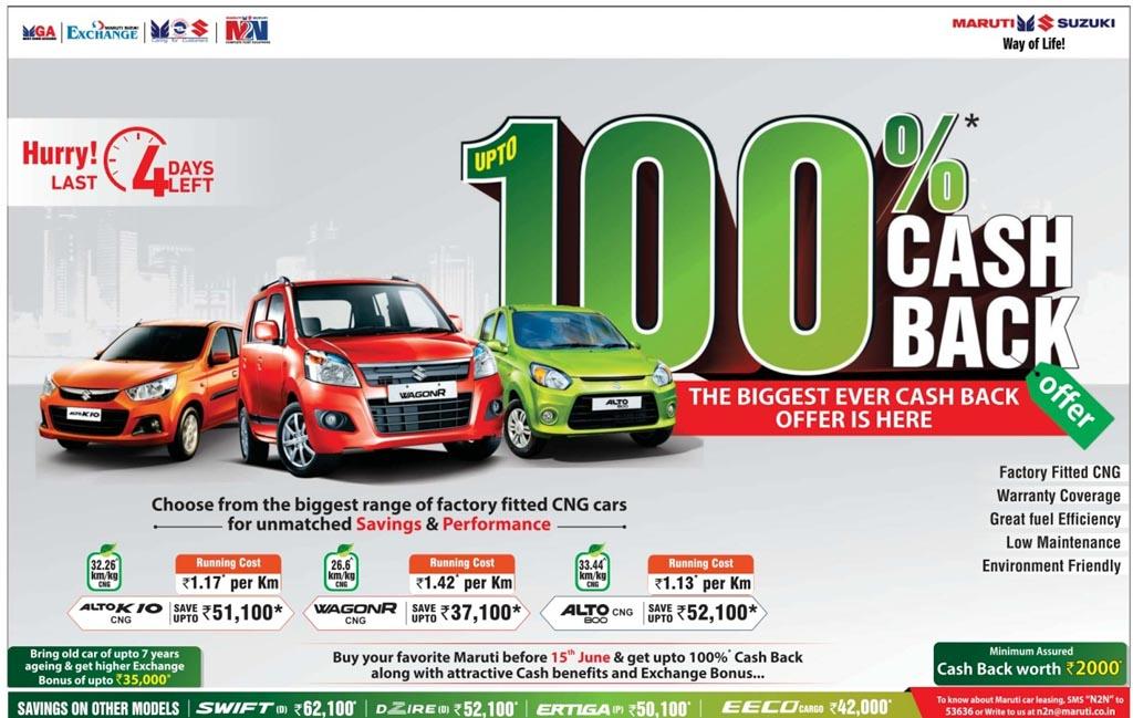 maruti suzuki 100% cashback offer delhi-ncr