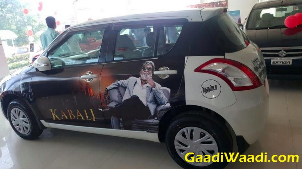 Maruti Suzuki Swift Kabali Edition 3
