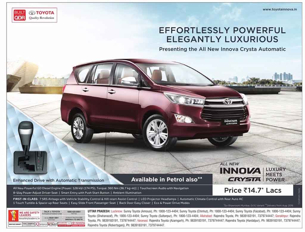 Toyota-Innova-Crysta-Petrol.jpg