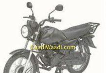 yamaha entry level bike