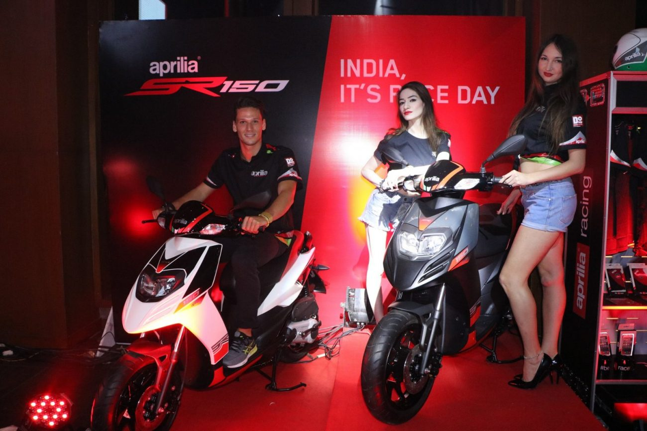 Aprilia SR 150cc Scooter Launched in India at Rs. 65,000