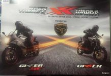 Suzuki-Gixxer-SP-and-Gixxer-SF-SP-edition.jpg